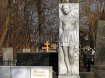 Мармурові скульптури фото (39)