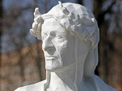 Садово-паркова скульптура