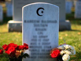 Мусульманський надгробок