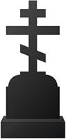 Ритуальний хрест на могилу