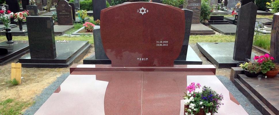 Єврейський (Юдейський) пам'ятник
