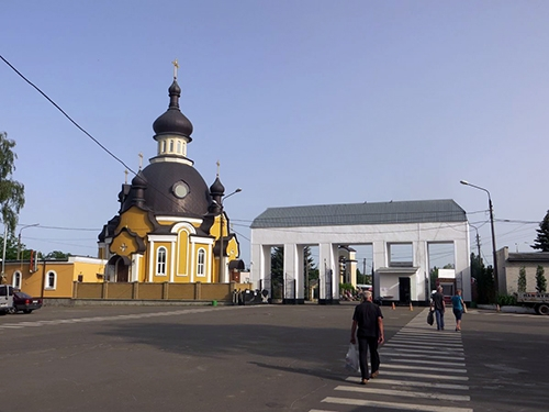 Берковецьке кладовище