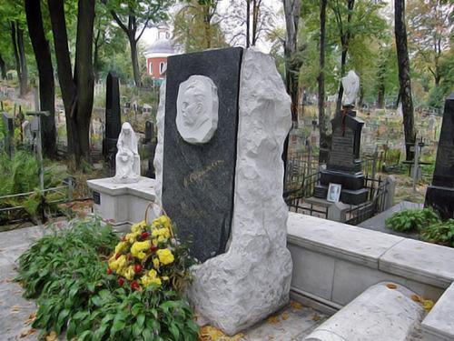 Лук'янівське кладовище пам'ятник