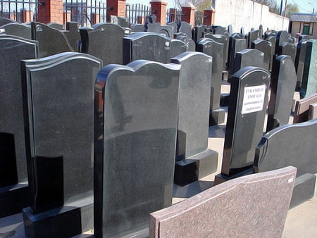 Види надгробків