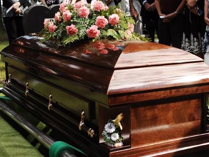 Елітний похорон